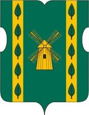 Герб района Бирюлево Восточное