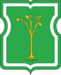 Герб района Чертаново Центральное