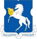 Герб района Чертаново Северное