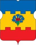 Герб района Чертаново Южное