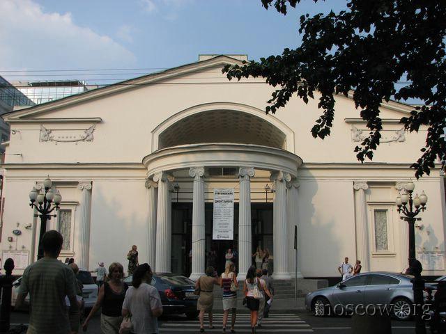 Театр Современник на Чистопрудном бульваре.