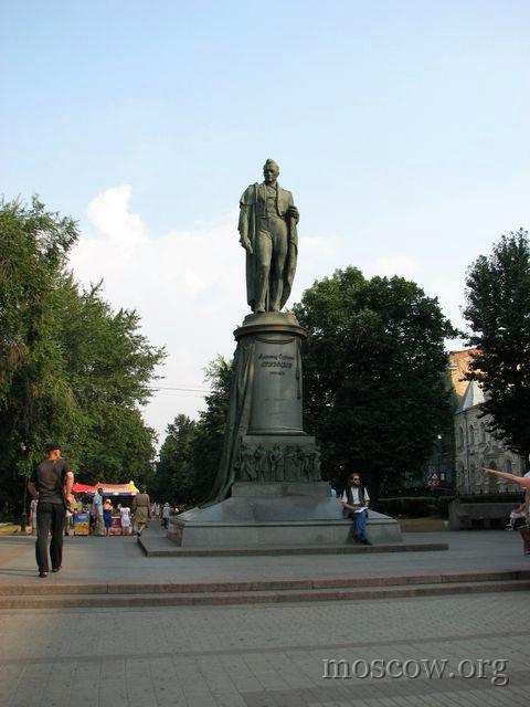 Moscow org городской портал