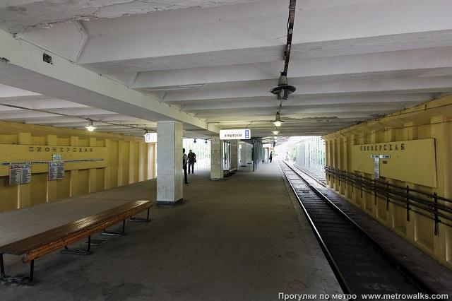 кажутся работа метро пионерская москва невинность