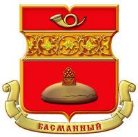 Герб района Басманный