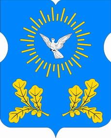 Герб района Ивановское