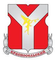 Герб района Красносельский