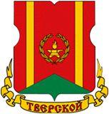 Герб района Тверской
