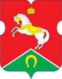 Герб района Коньково