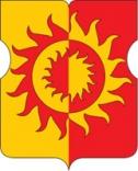 Герб района Солнцево