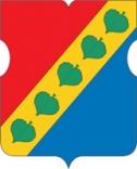Герб района Зюзино