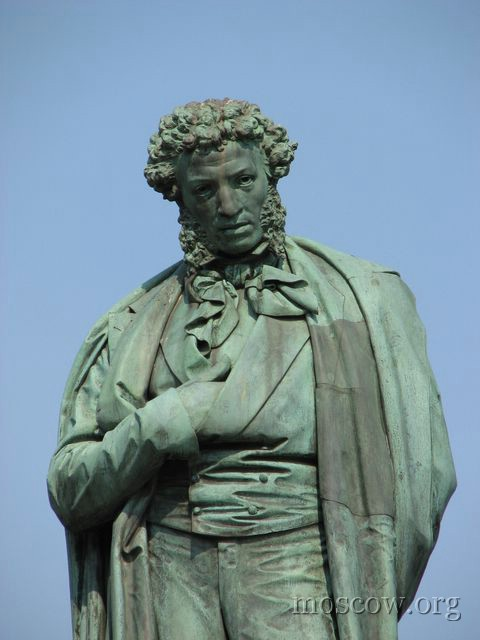 http://www.moscow.org/moscow_encyclopedia/photo/moscow_monuments/monument_pushkin_3.jpg